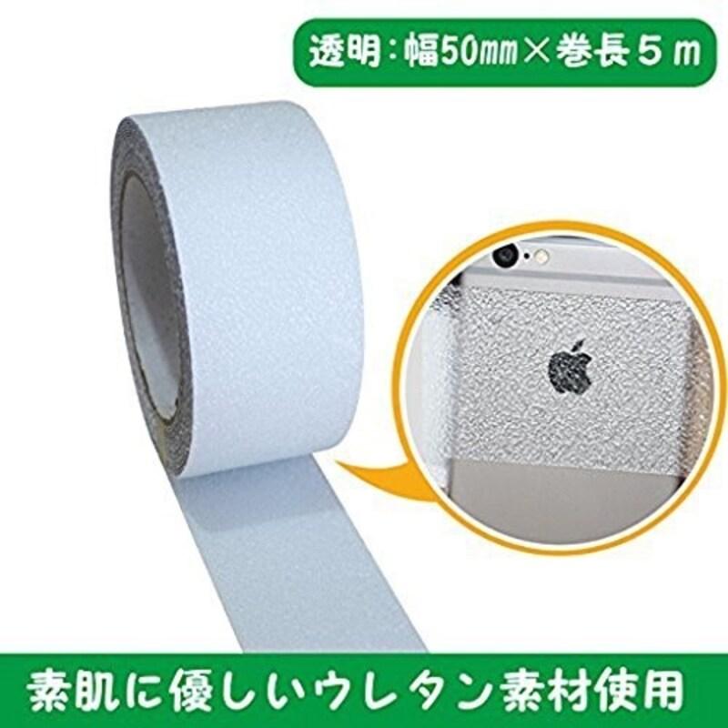 滑り止めテープ 室内・浴室用