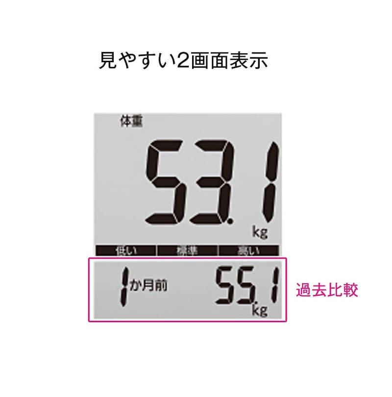 パナソニック,体重・体組成計 ,EW-FA13-VP