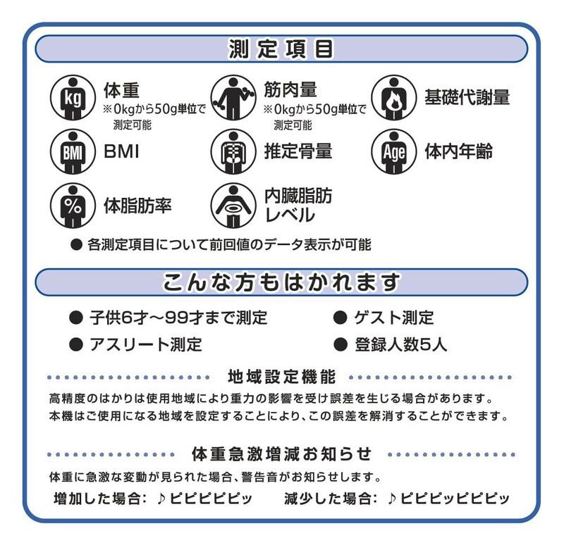 TANITA(タニタ),体組成計 自動認識機能付き, BC-314 BR