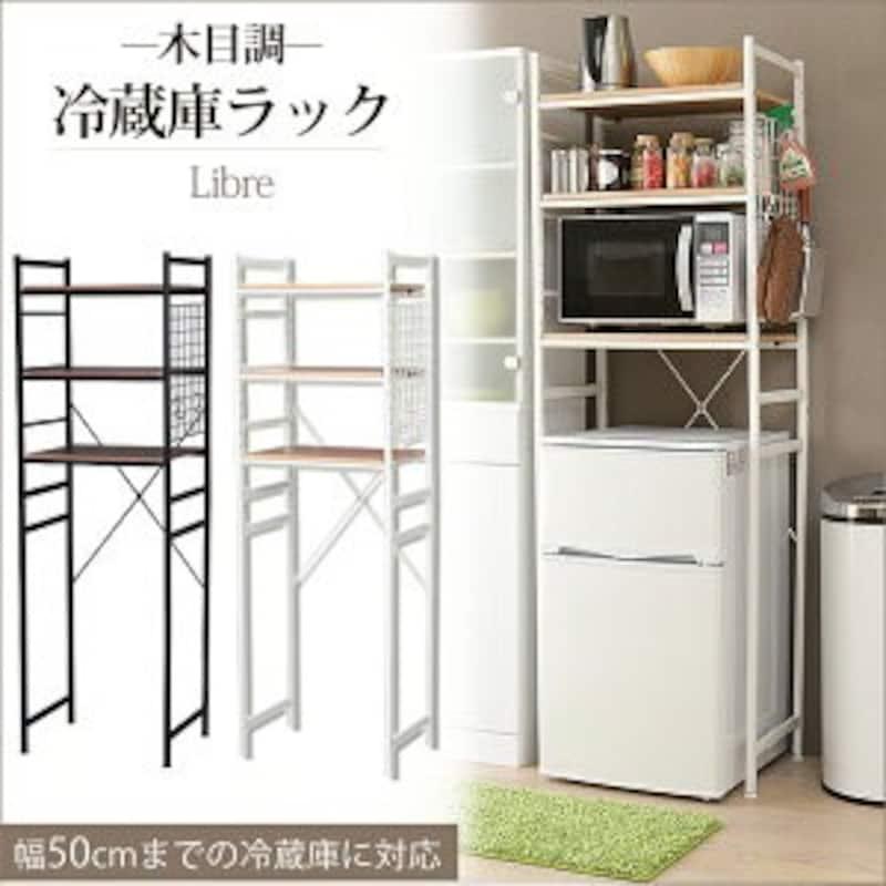 アイリスプラザ,三段冷蔵庫ラック