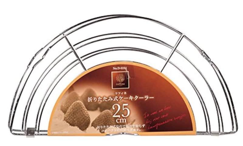 パール金属,折りたたみ式 ケーキ クーラー 25cm,D-6184