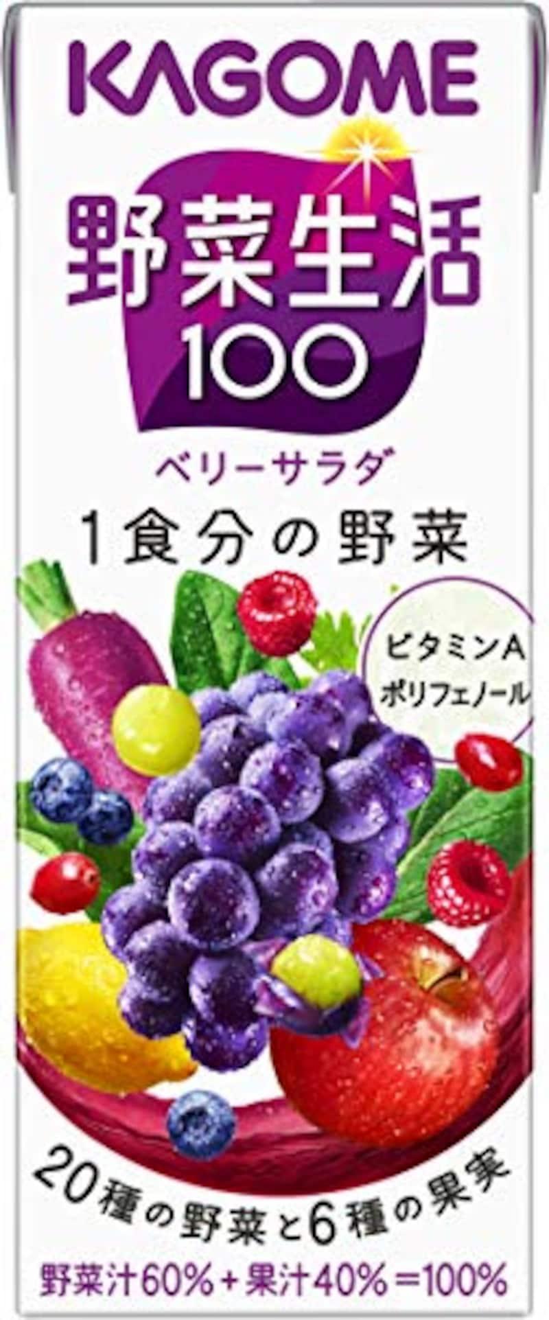 カゴメ,野菜生活100 ベリーサラダ 200ml×24本