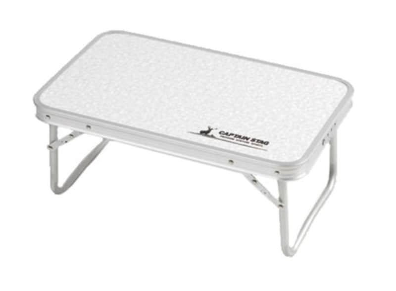 キャプテンスタッグ,BBQ用 アルミFDテーブル,UC-512