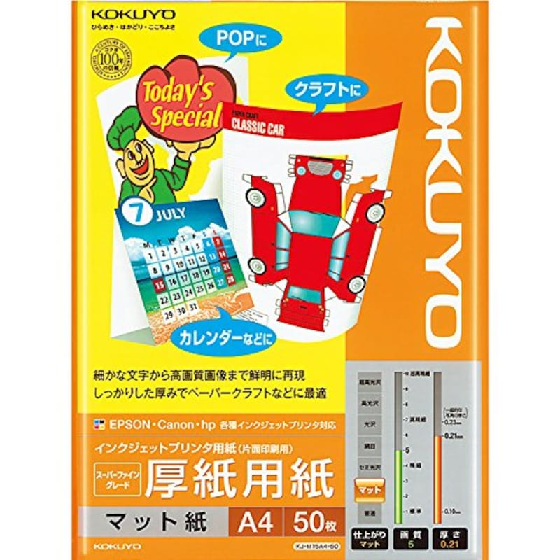 コクヨ ,コピー用紙,KJ-M15A4-50