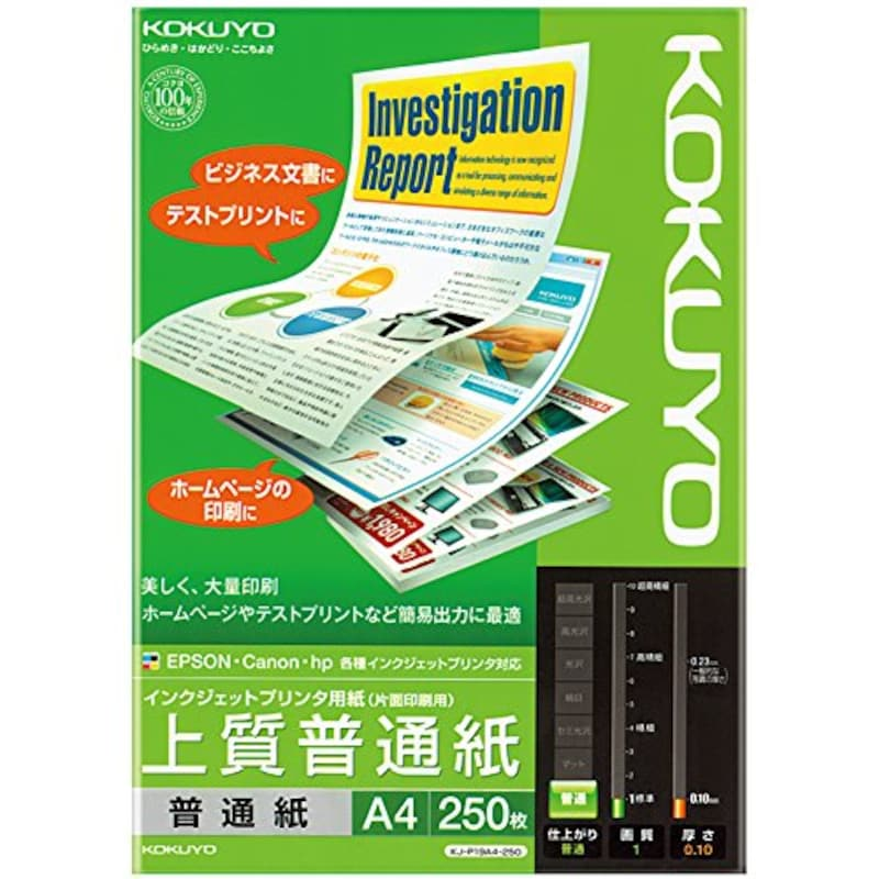 コクヨ,上質普通紙,KJ-P19A4-250