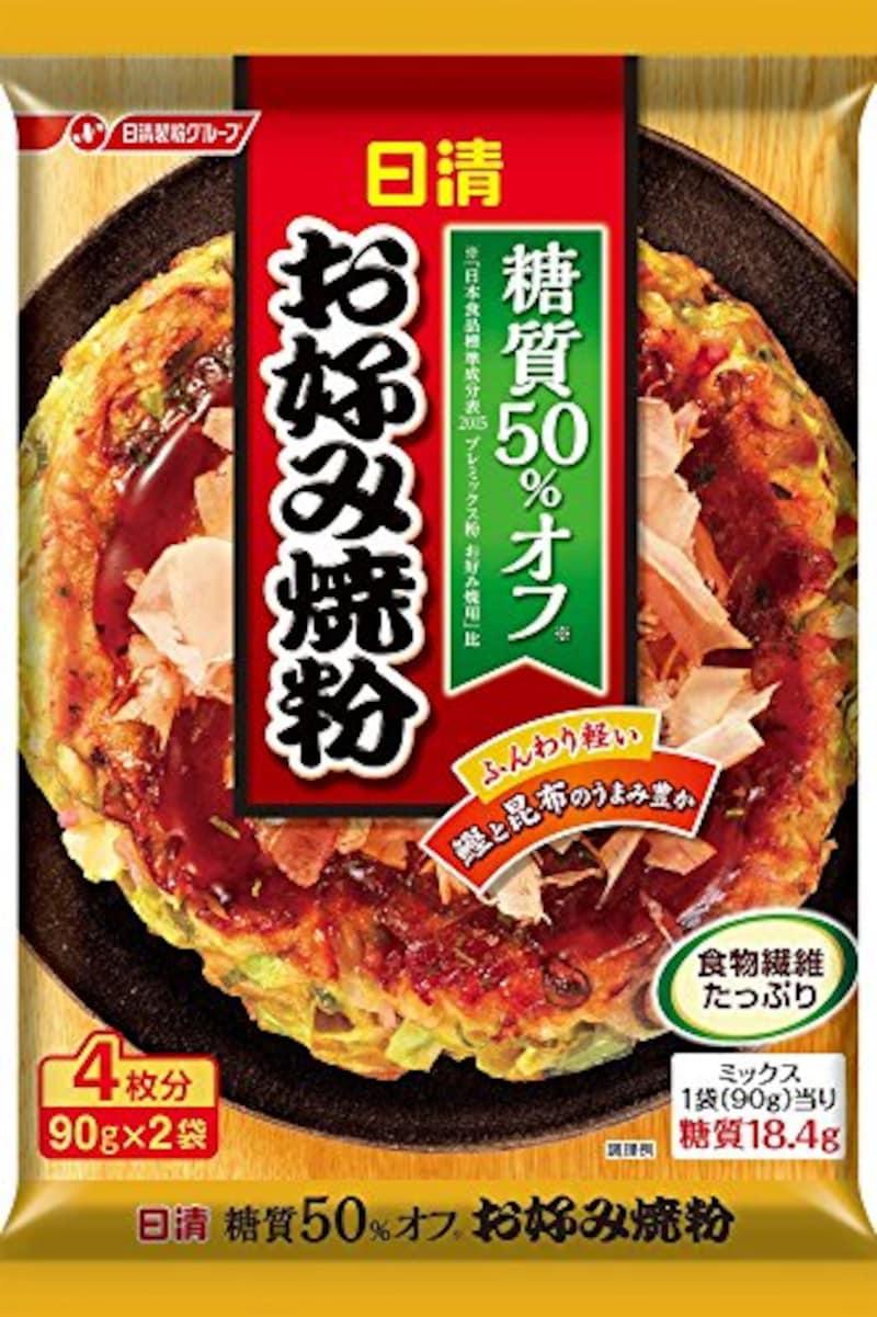 日清フーズ,糖質50%オフ お好み焼粉