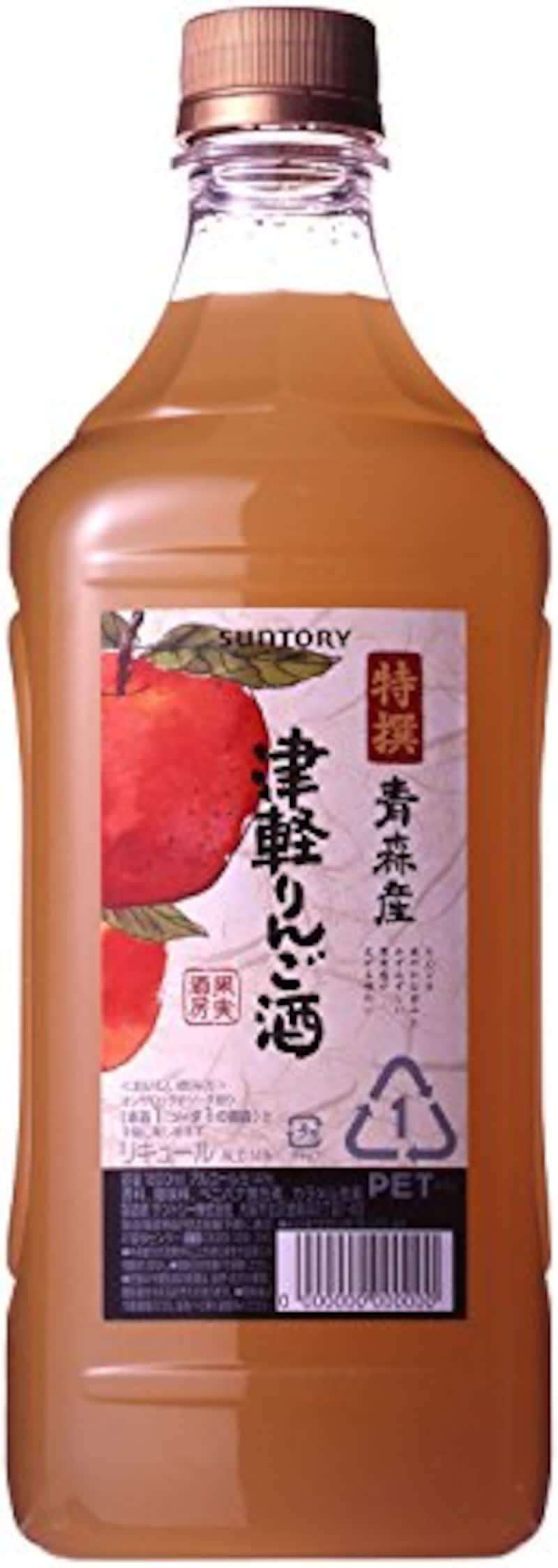 サントリー,特撰果実酒房青森産津軽りんご酒