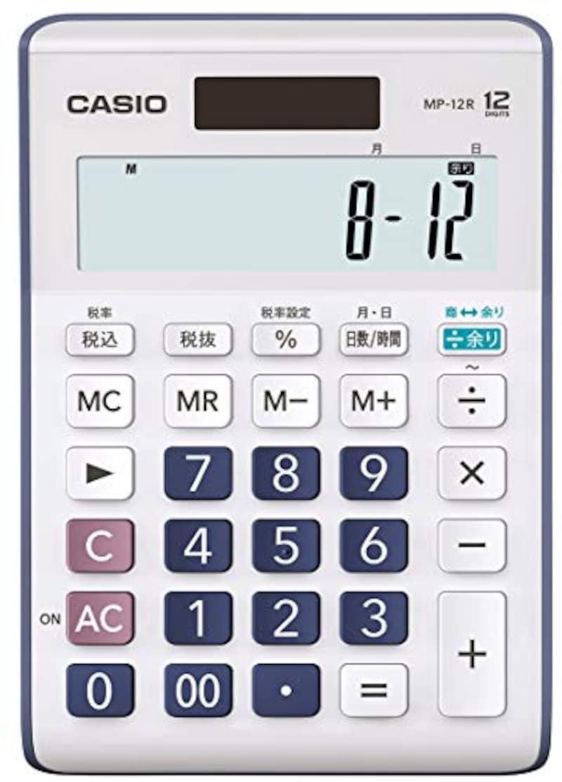 CASIO(カシオ),余り計算電卓 ミニジャストタイプ 12桁,MP-12R-N