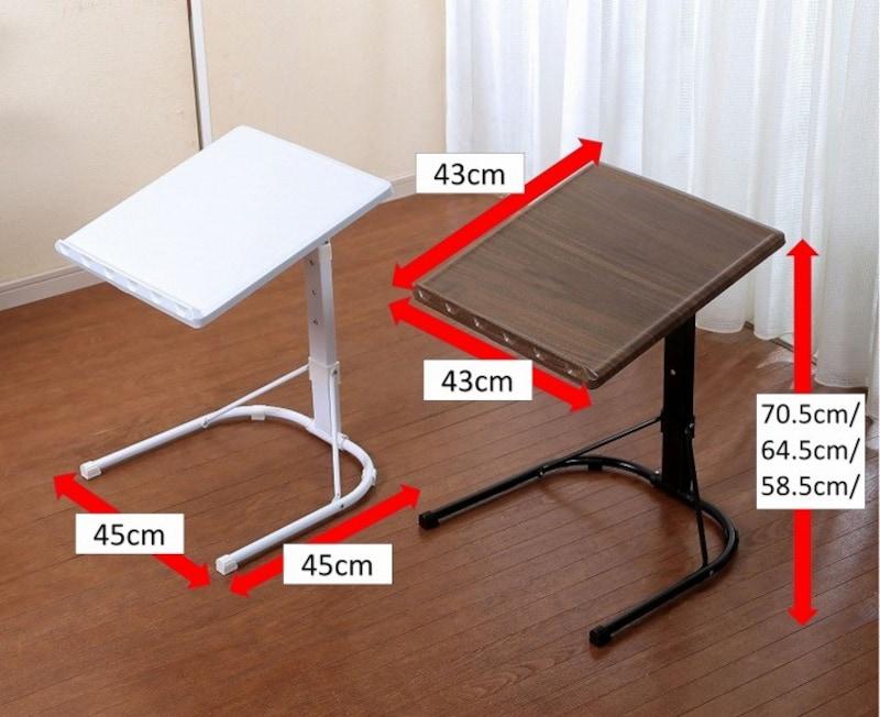 折りたたみ マルチサイドテーブル