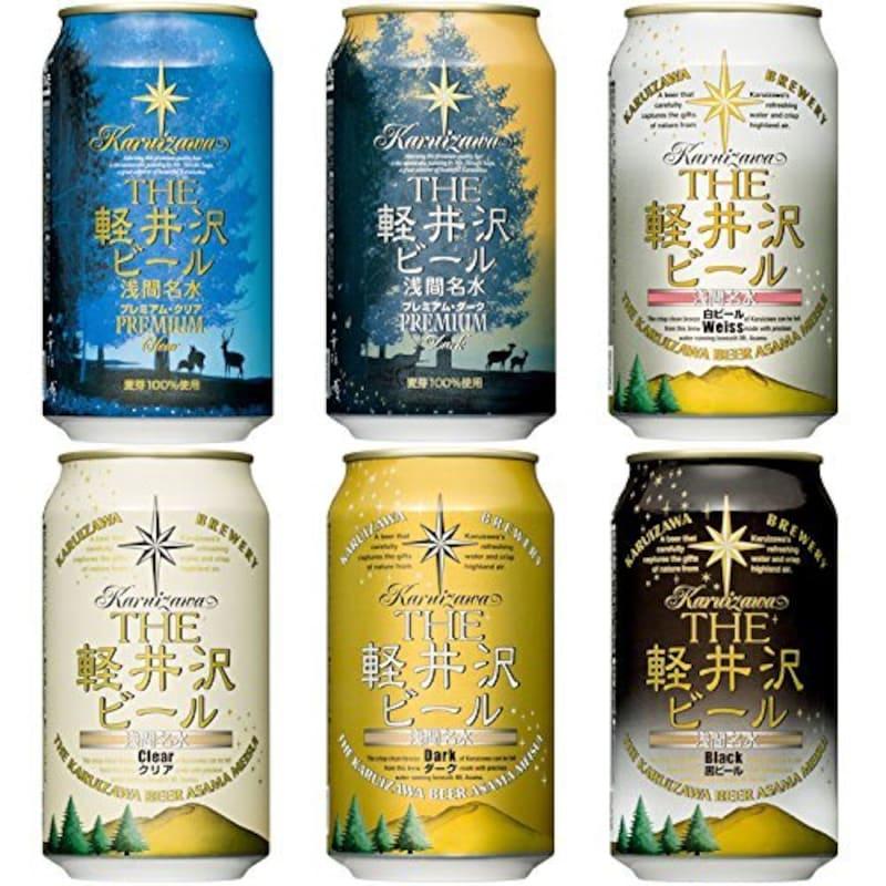 軽井沢ブルワリー,THE軽井沢ビール 飲み比べセット 350ml×6本
