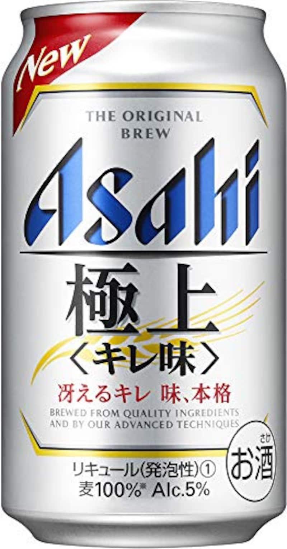 アサヒビール,新・極上<キレ味>