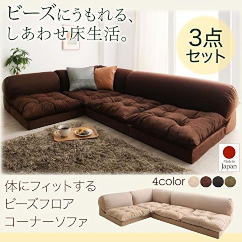 コスパクリエーション,pufy ビーズフロアコーナーソファ,500024477