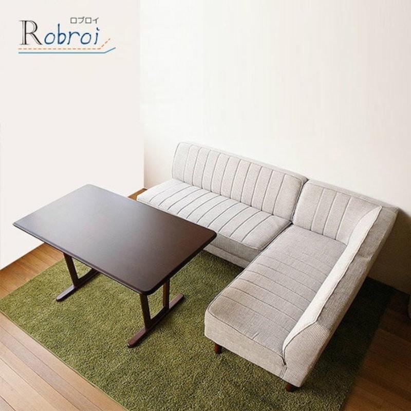 Robroi ,ソファダイニング3点セット,FUJISHI-ROBROY-SET