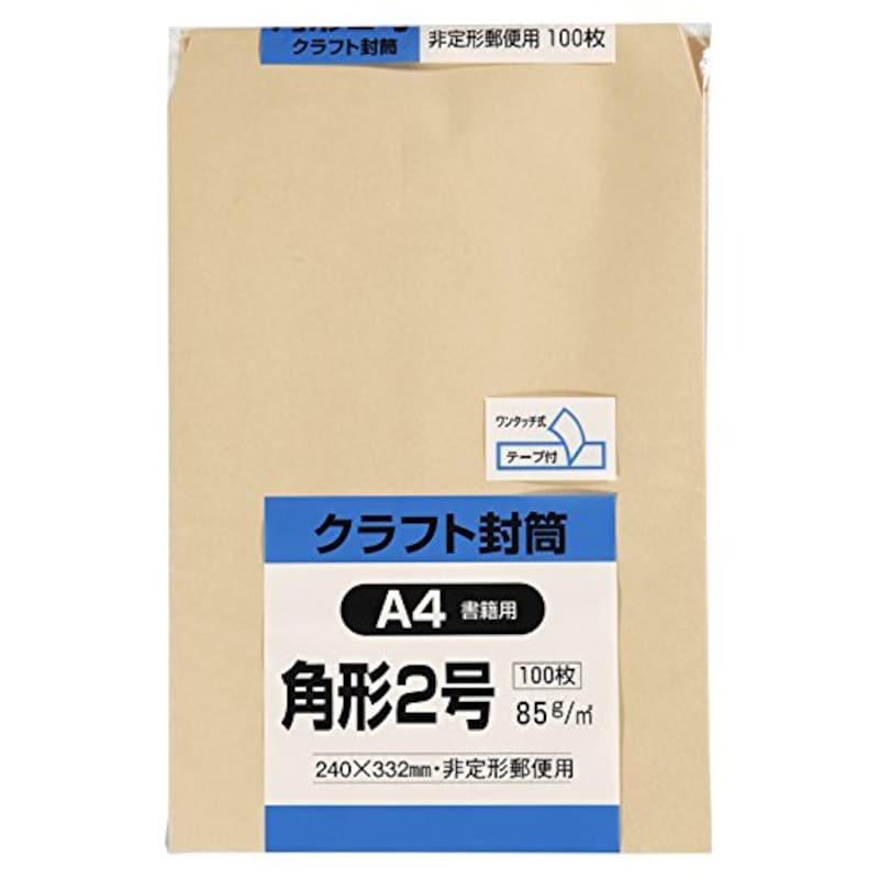 キングコーポレーション,クラフト封筒, K2K85Q100