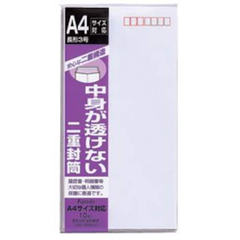 マルアイ,長形3号封筒, フ-71