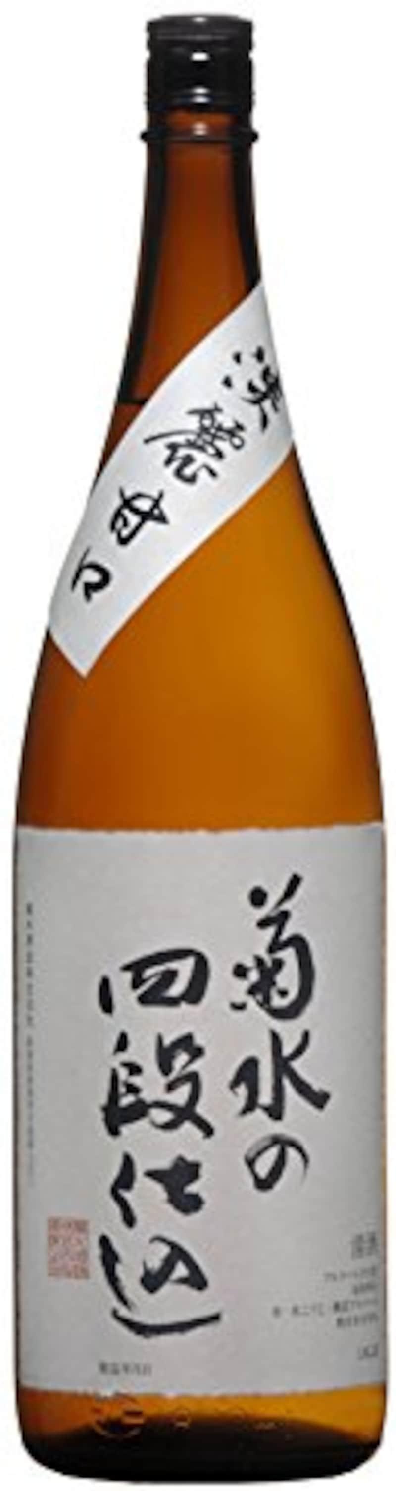菊水酒造,菊水の四段仕込
