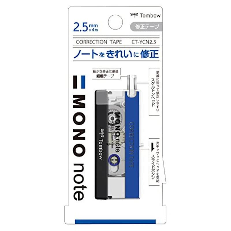 トンボ鉛筆,修正テープ モノノート,CT-YCN2.5