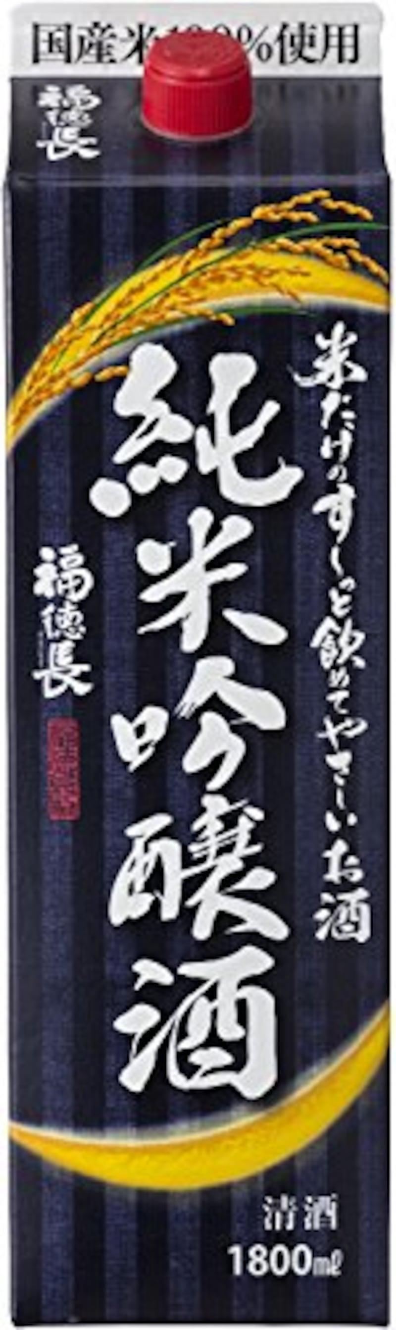 福徳長,米だけのすーっと飲めてやさしいお酒純米吟醸酒