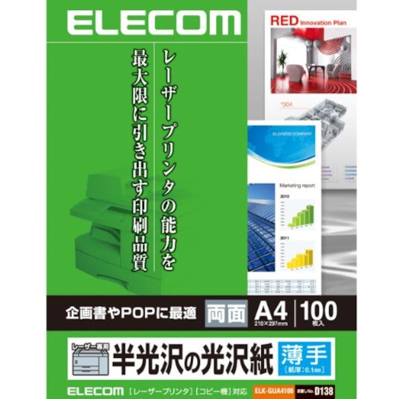 エレコム,半光沢の光沢紙,ELK-GUA4100