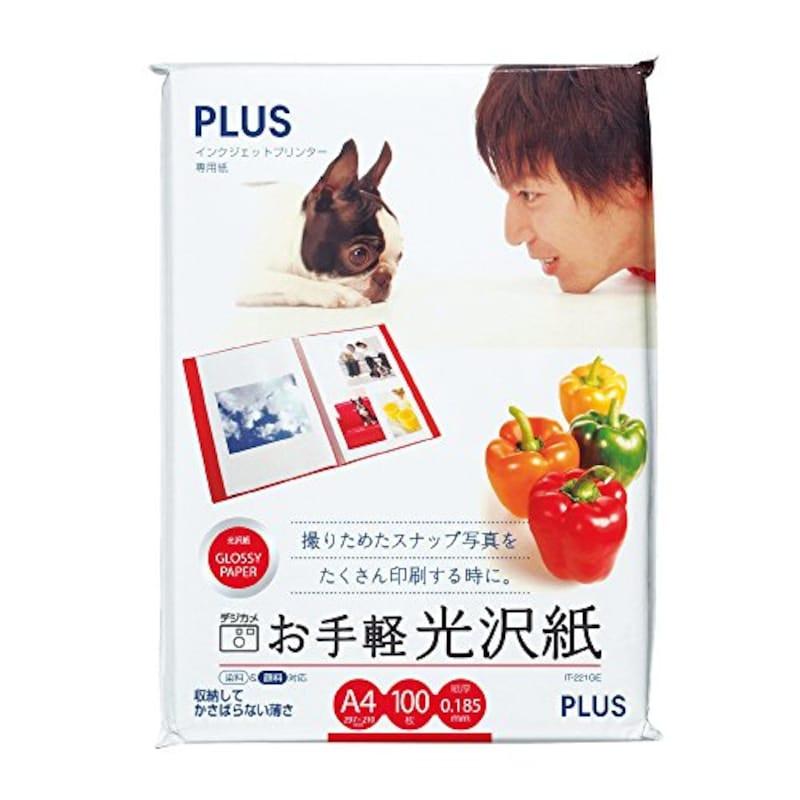 プラス,お手軽光沢紙,IT-221GE