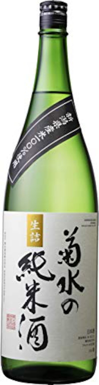 菊水酒造,菊水の純米酒