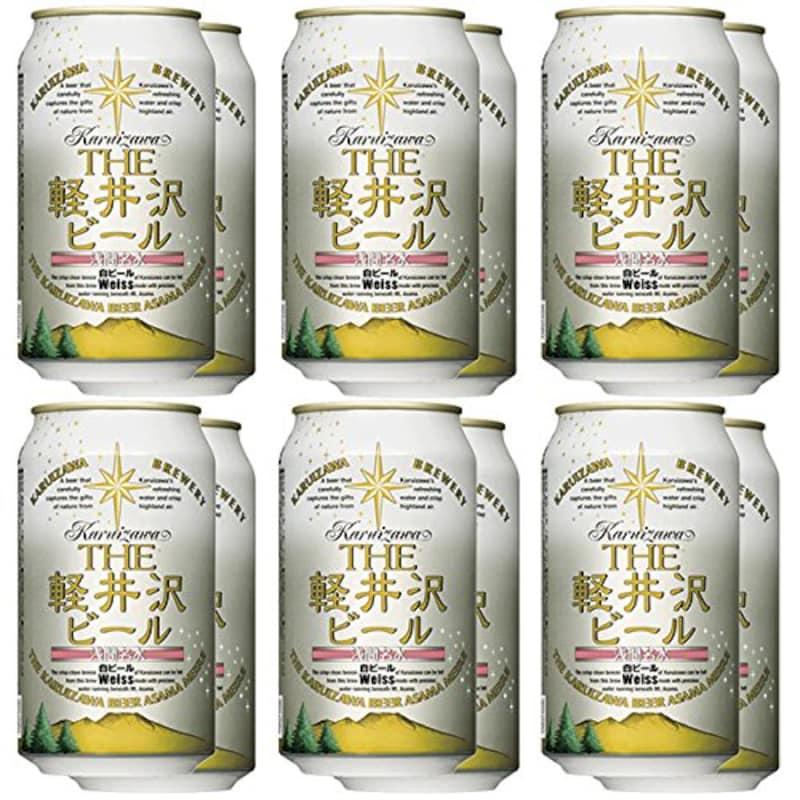 軽井沢ブルワリー,THE軽井沢ビール 白ビール ヴァイス 12本セット
