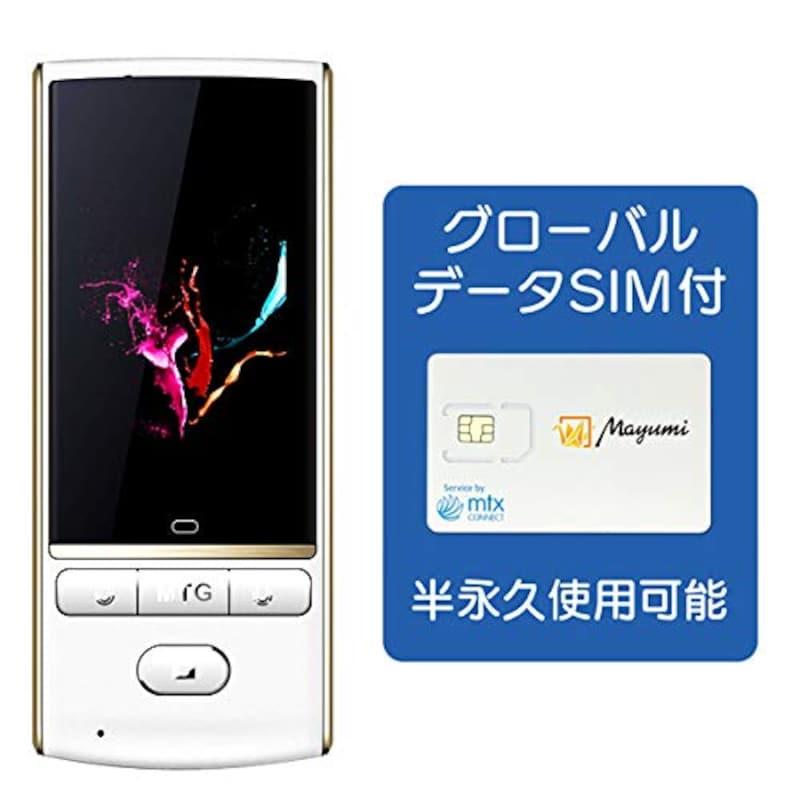 Mayumi3,携帯音声翻訳機