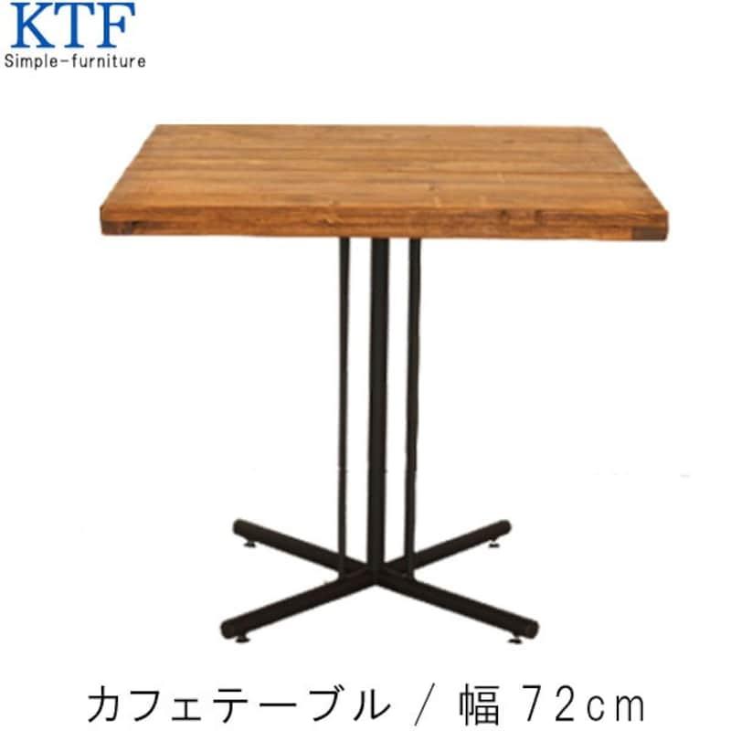 KTF,木製カフェテーブル,m154-ktf-ct
