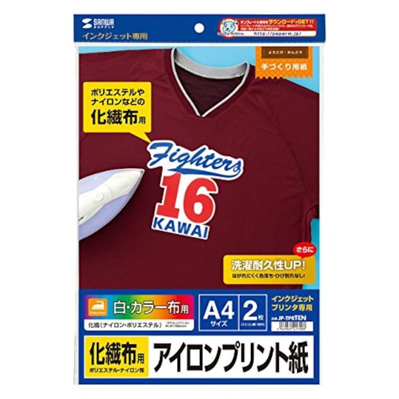 サンワサプライ,アイロンプリント紙,JP-TPRTEN