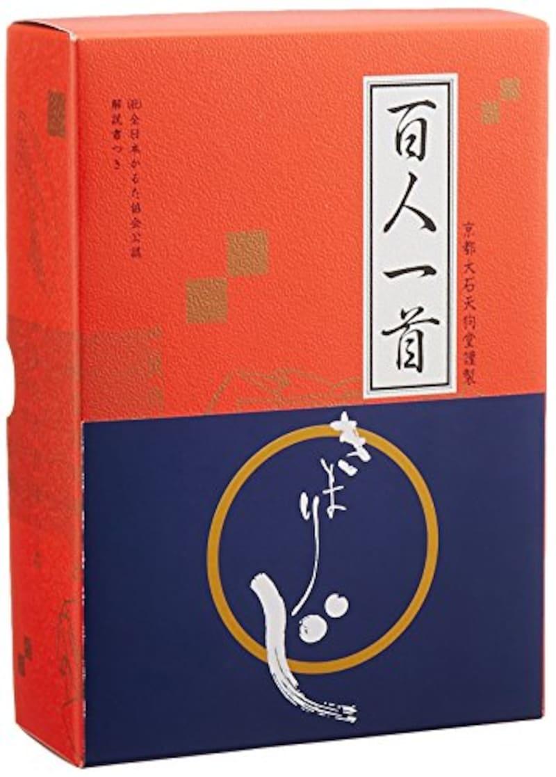 大石天狗堂,小倉百人一首きまりじ,ー