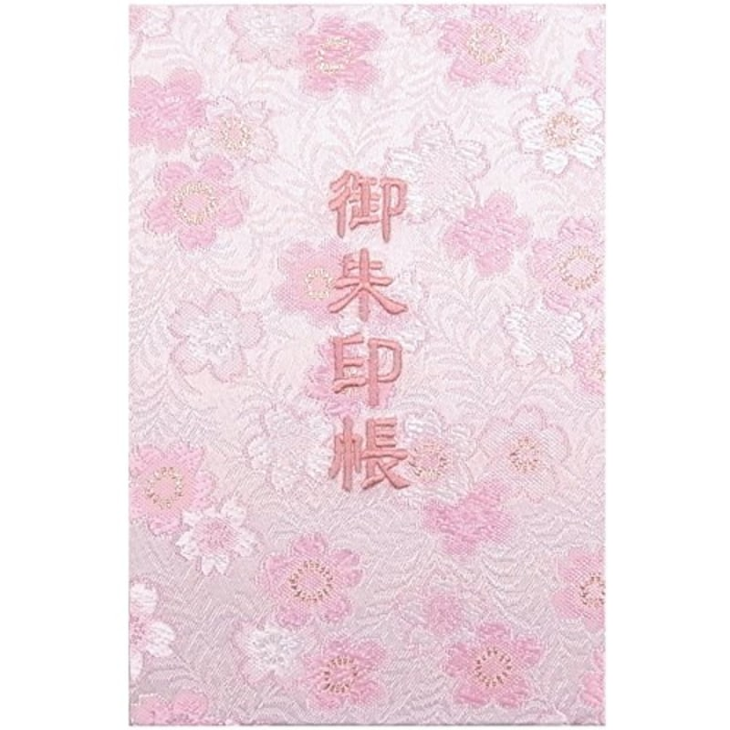 千糸繍院,御朱印帳 西陣織 金襴緞子装丁