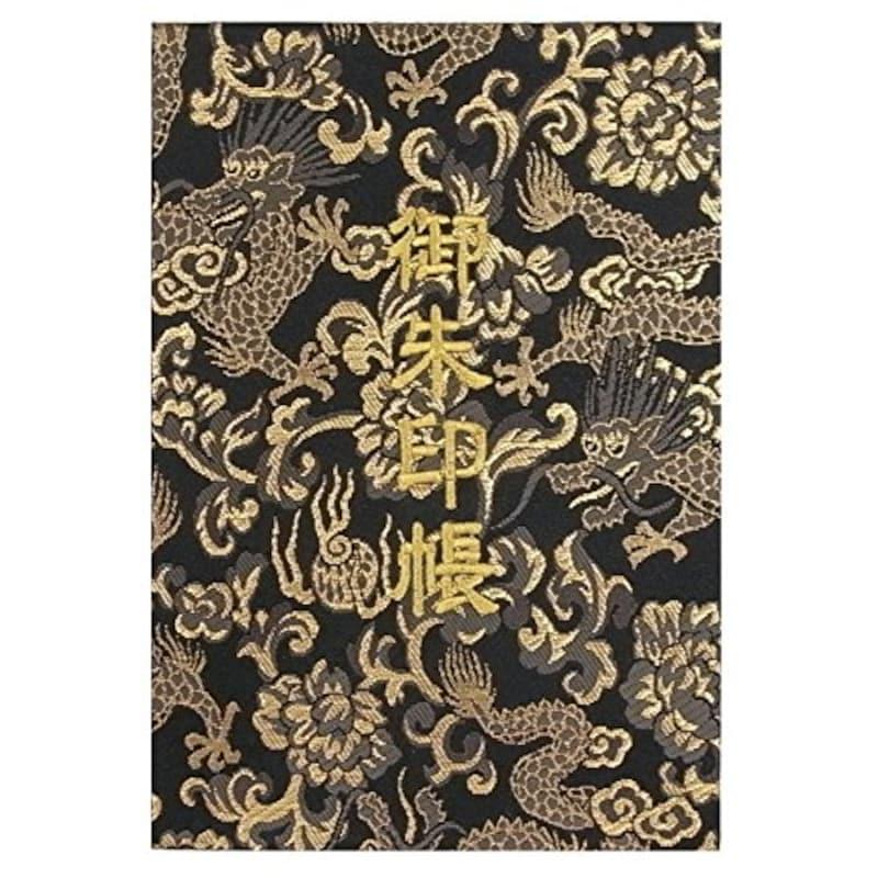 千糸繍院,御朱印帳 西陣織 金襴緞子装 黒金龍