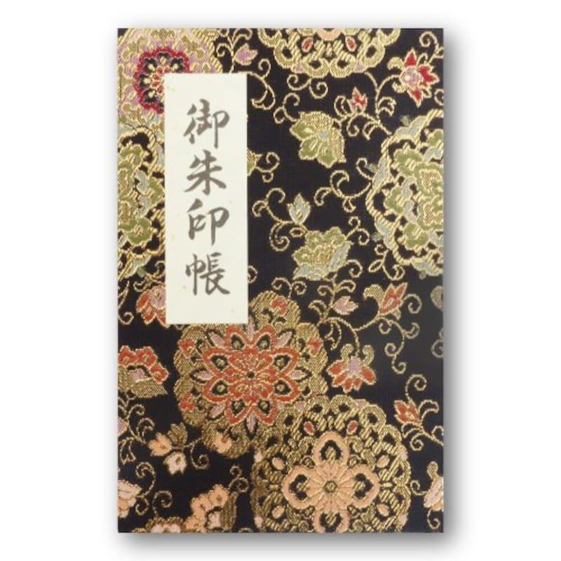 法徳堂,御朱印帳 ビニールカバー付,APD016 NAVY