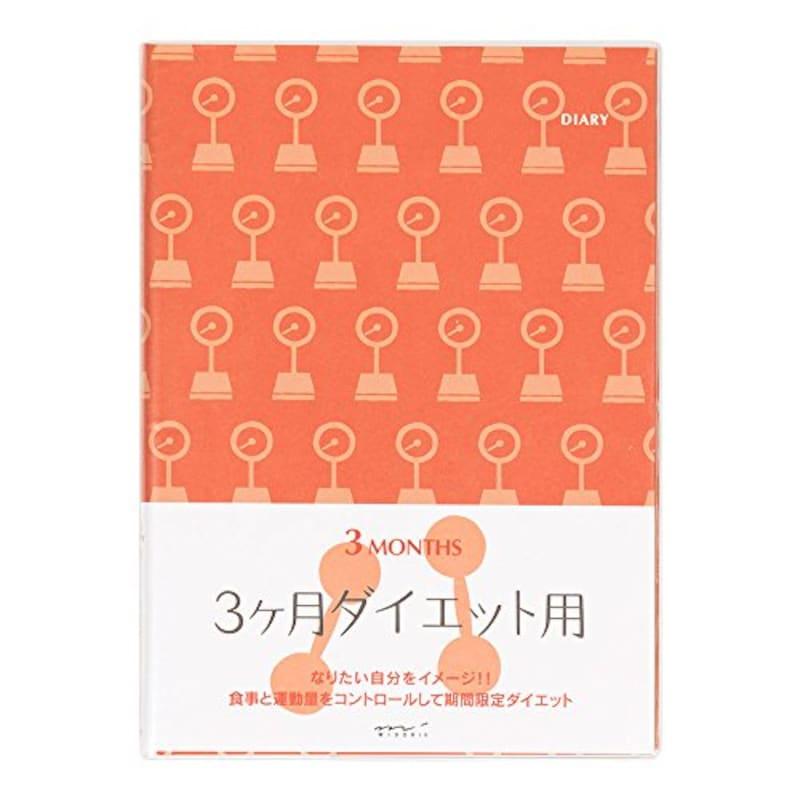 ミドリ,手帳 HF ダイアリー 3ケ月ダイエット用,26154006
