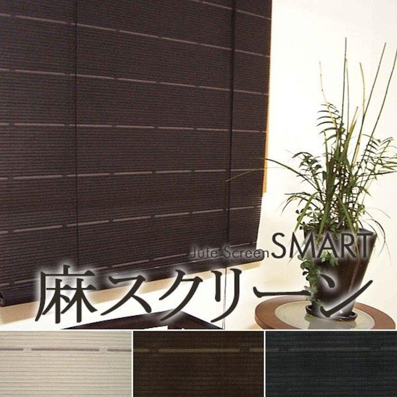 GEKIKAGU,麻ロールスクリーンやよい,LKG000016