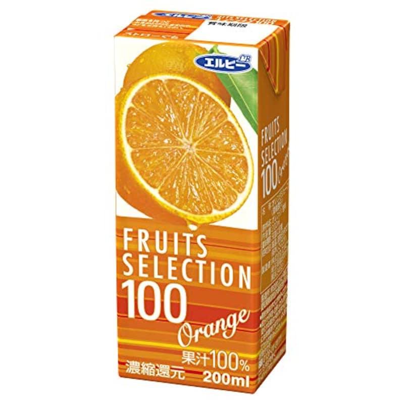 エルビー,フルーツセレクション・オレンジ100%