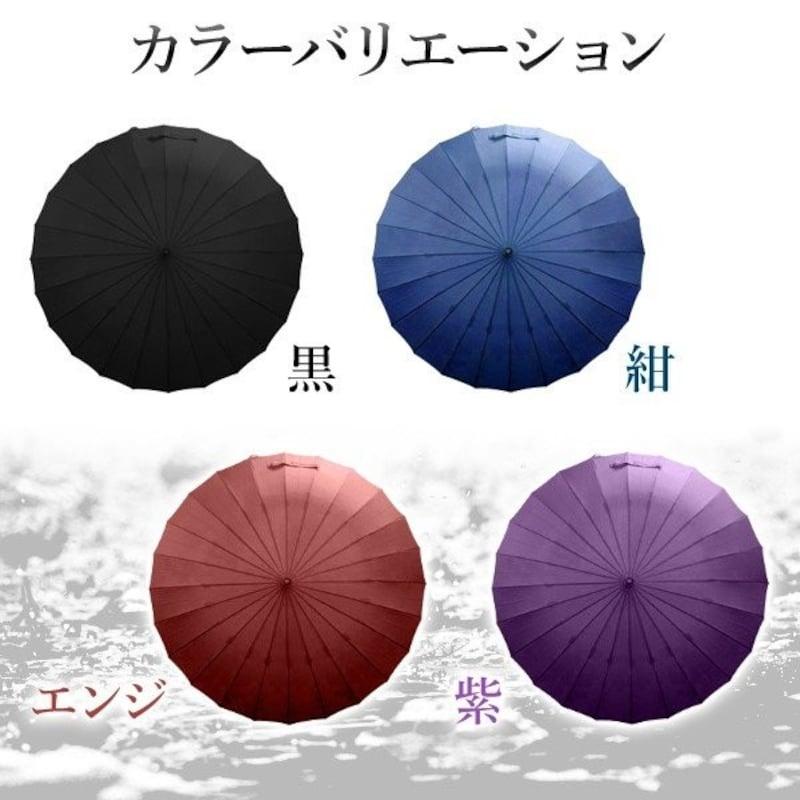 耐強風 メンズ日傘