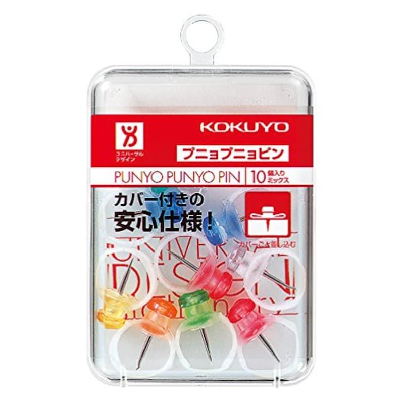 コクヨ,プニョプニョピン 10個入り 7色ミックス,カヒ-90