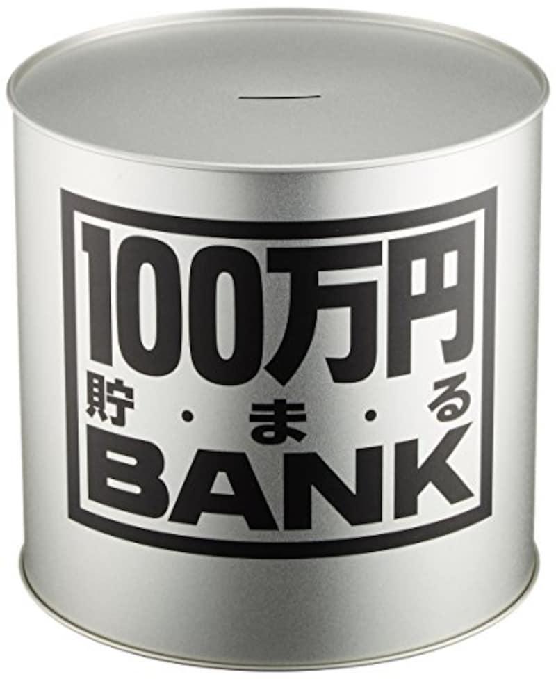 トイボックス,メタルバンク100マンエン シルバー,1170B
