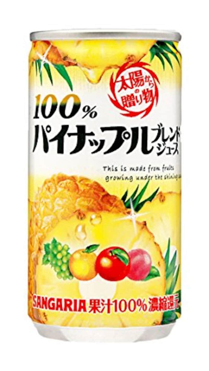 サンガリア,100%パイナップルブレンドジュース