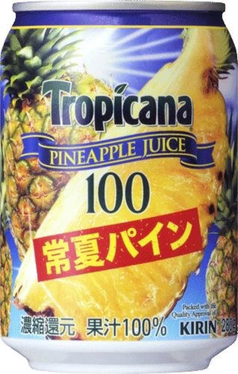キリンビバレッジ,トロピカーナ 100%ジュース 常夏パイン 280g