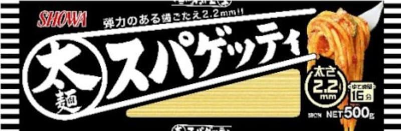 昭和産業,太麺スパゲッティ2.2ミリ 500g×3個