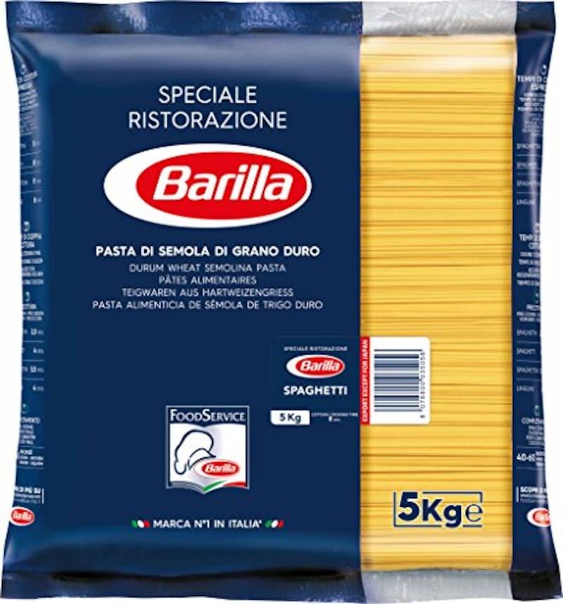 バリラ,スパゲッティー,No.5