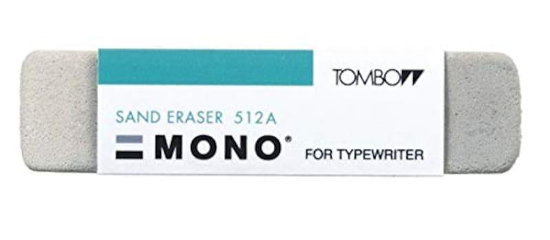 トンボ鉛筆,MONO 砂消しゴム,ES-512A