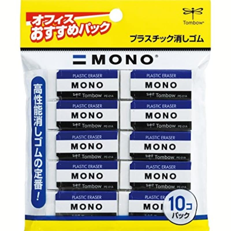 トンボ鉛筆,MONO 消しゴム,JCA-061