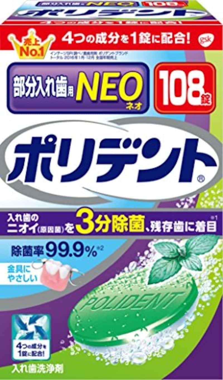 グラクソ・スミスクライン・コンシューマー・ヘルスケア・ジャパン,部分入れ歯用洗浄剤 ポリデントNEO,708410X6