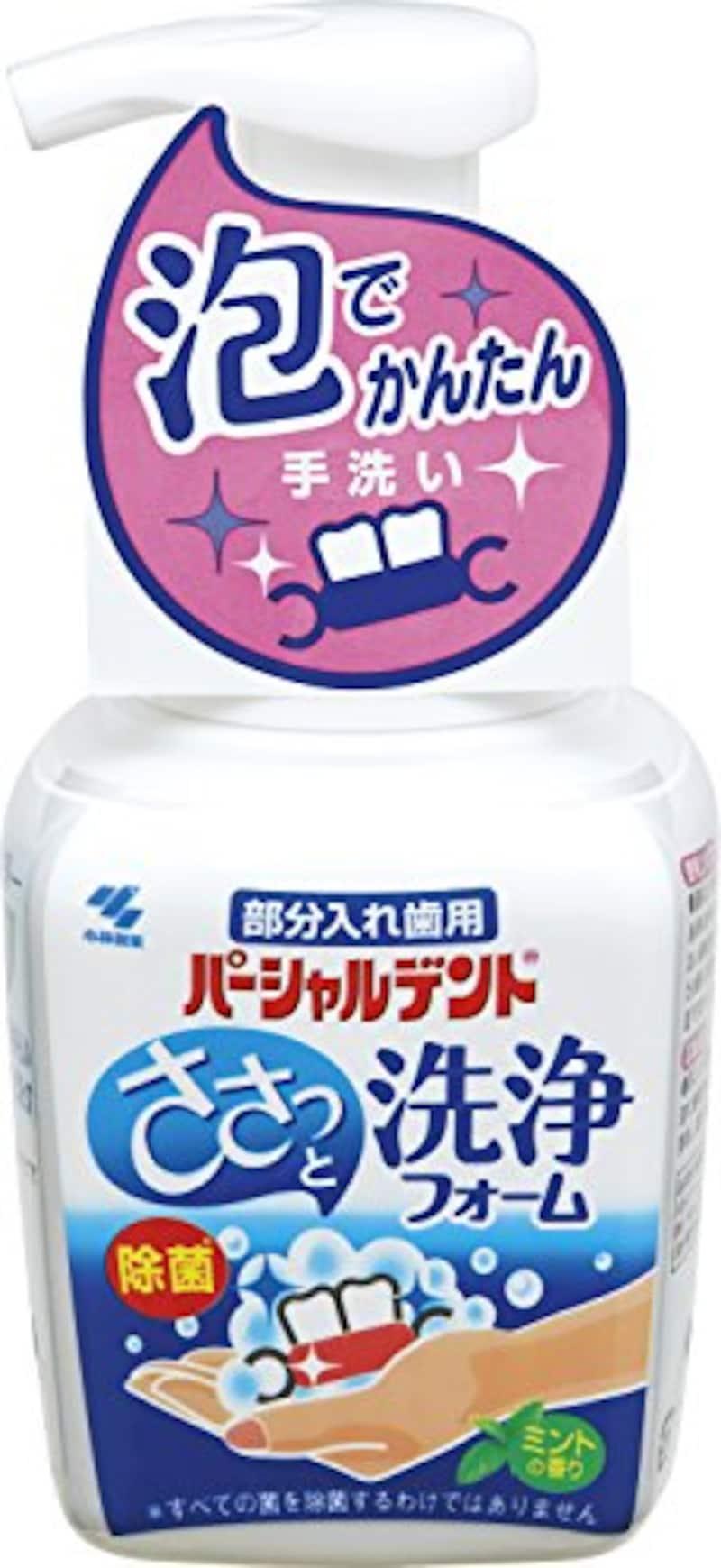 小林製薬,部分入れ歯用洗浄剤 ささっと洗浄フォーム,247098