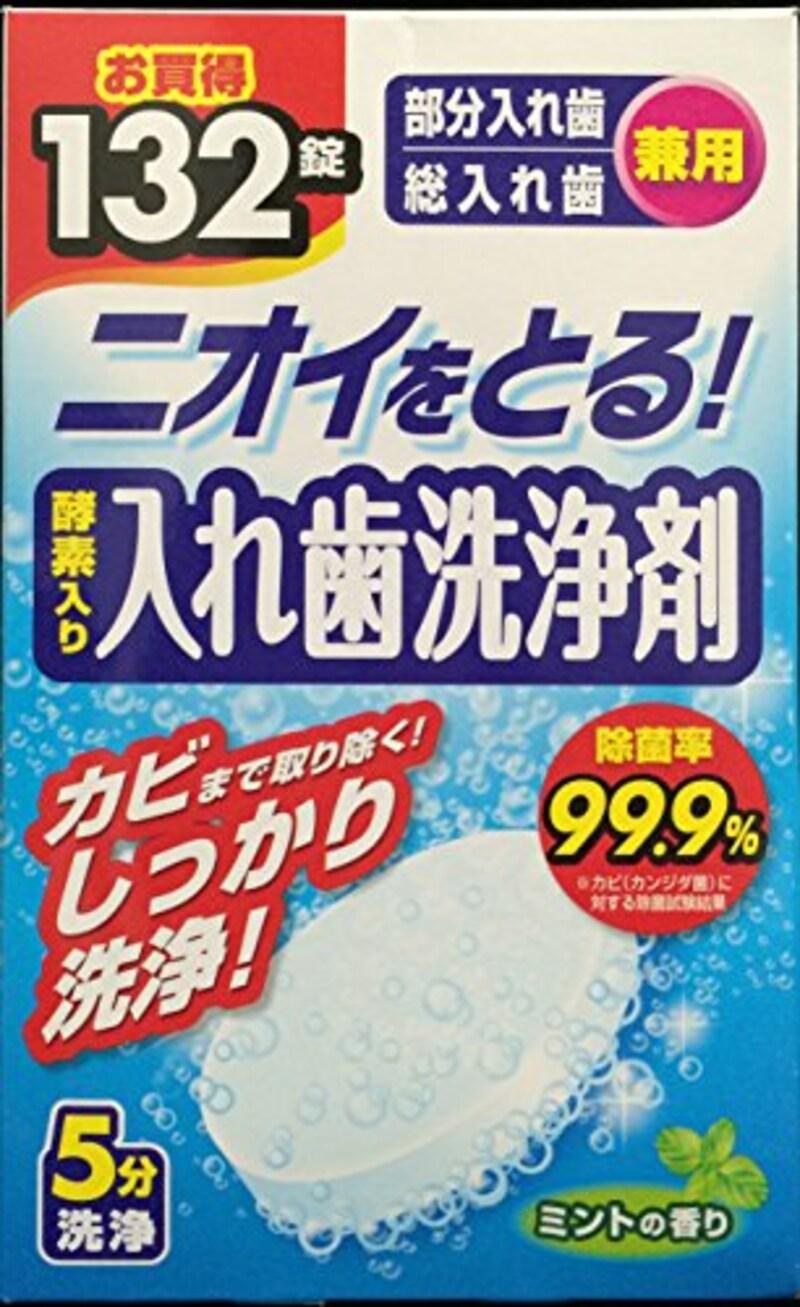 ライオンケミカル,酵素入り入れ歯洗浄剤 ポリデント,4900000000000