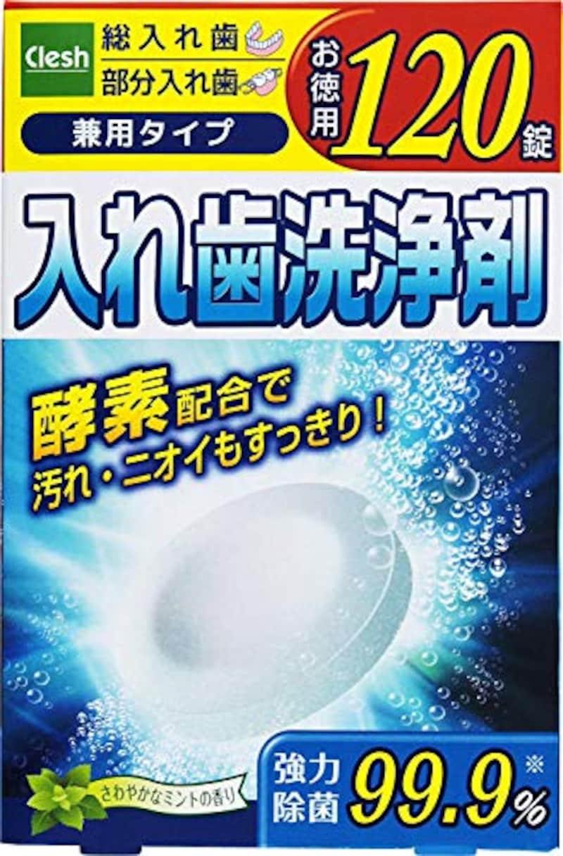 紀陽除虫菊,入れ歯洗浄剤 Clesh,4560000000000