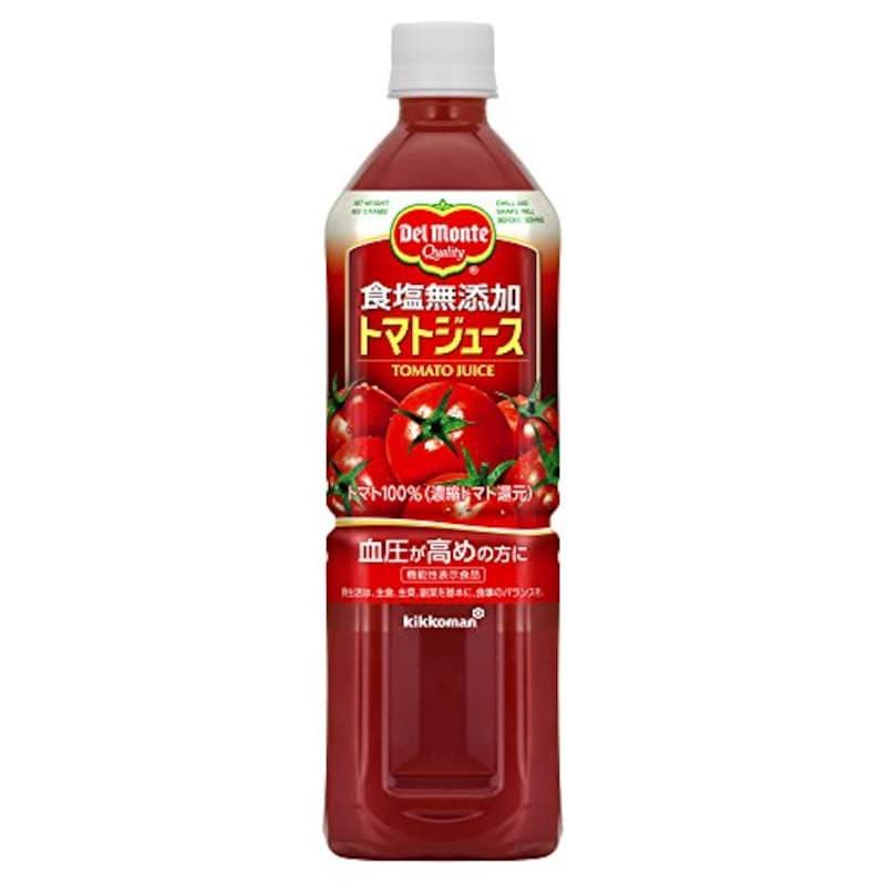 デルモンテ,食塩無添加 トマトジュース